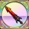 吸血剣フルンティング