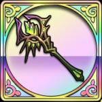 奥瓦的手杖