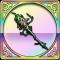 ヤドリギの杖