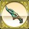 翡翠の短剣