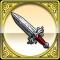 貴族の短刀