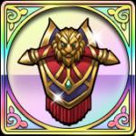 覇者の紋章