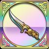 風斬りの剣