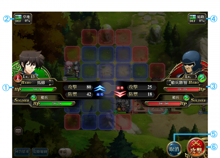 戦闘前画面